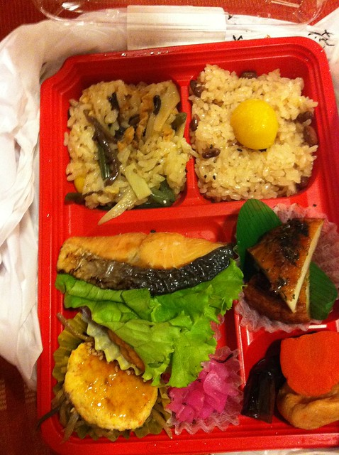 Bento box from Ueno Station in Ueno, Tokyo, Japan