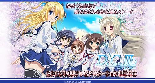 120709(2) - 遊戲『初音島』新系列《D.C.III ~ダ・カーポIII~》將從2013年1月播出電視動畫版!輕小說《我女友與青梅竹馬的慘烈修羅場》也將登上電視螢光幕!