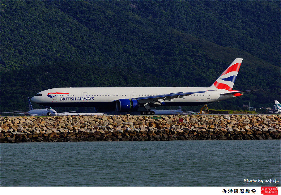 British Airways / G-STBE / Hong Kong International Airport