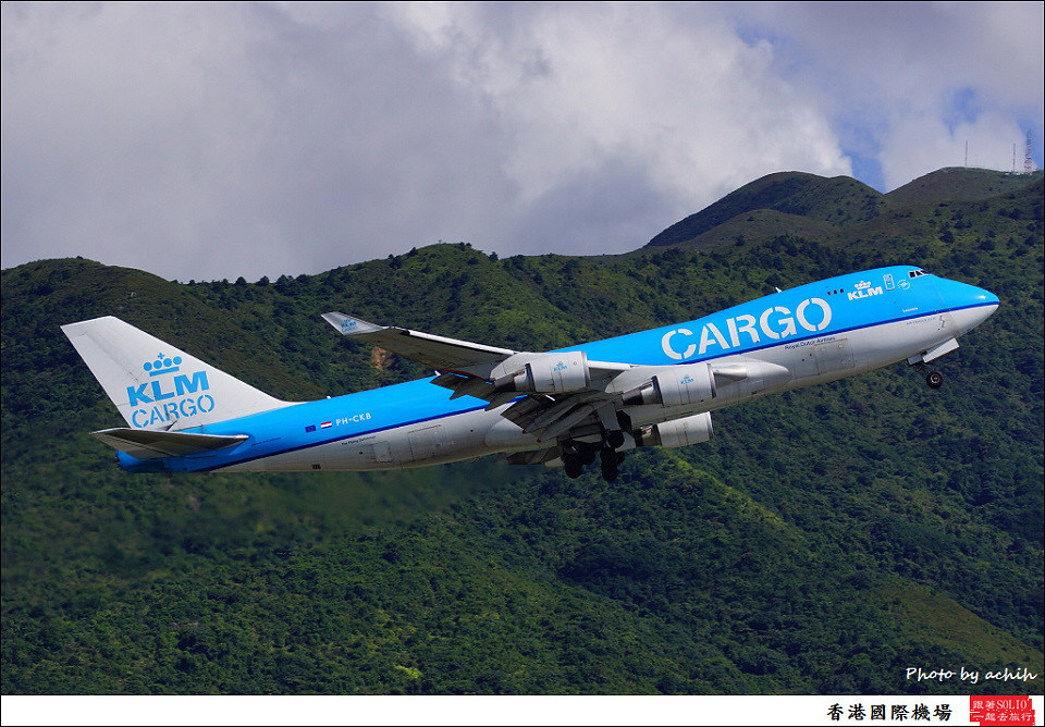 KLM - Royal Dutch Airlines Cargo / PH-CKB / Hong Kong International Airport