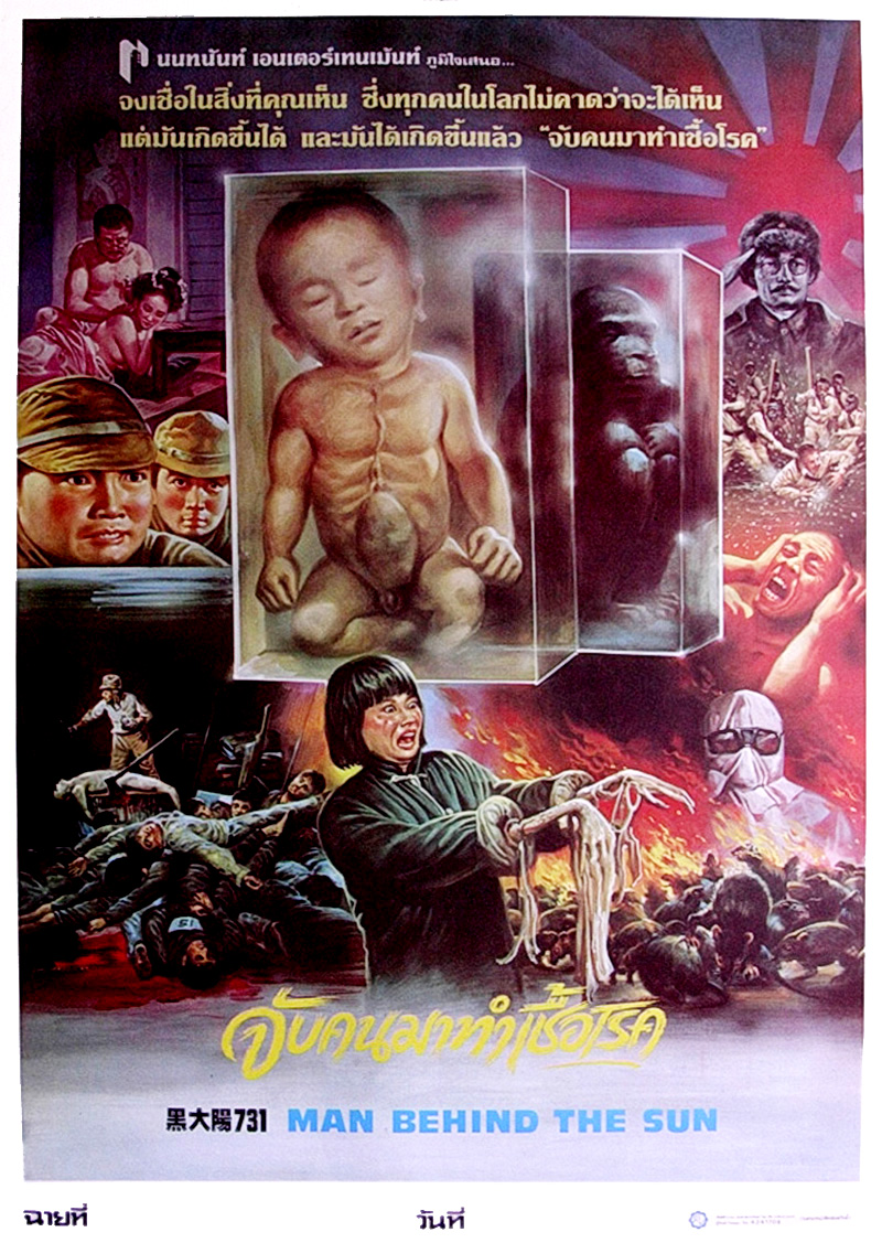 Men Behind the Sun, 1988 (Thai Film Poster)