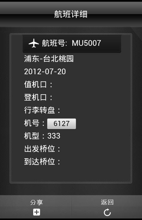 2012-07-18_09-53-26