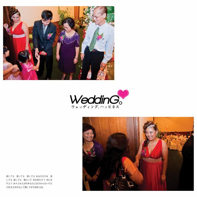 Amanda & Dennis Wedding Reception12