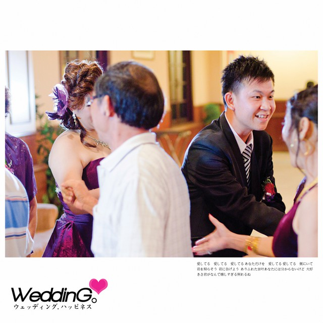 Amanda & Dennis Wedding Reception46