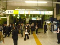 Ueno Station, Tokyo