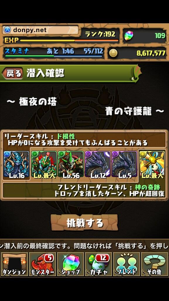 20121106061219