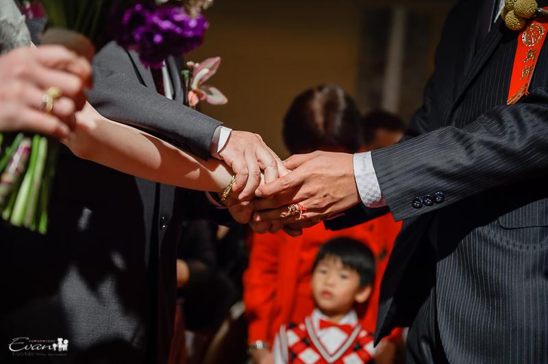 郁強 & 安安 婚禮紀錄_170
