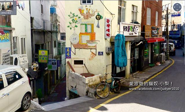 戲子2-4洗衣店