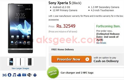 Xperia S on flipkart