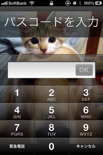 数字キーボード