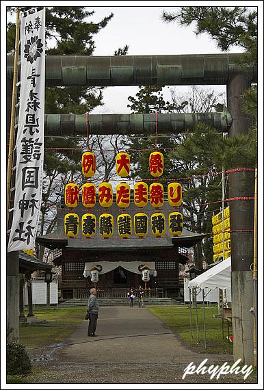 hirosaki28