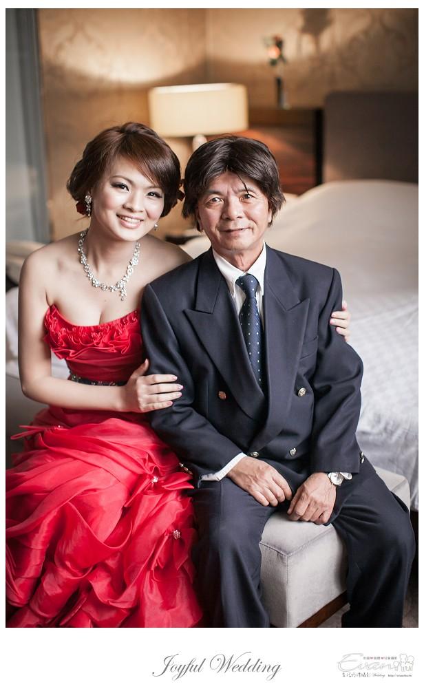 婚禮攝影 小朱爸 明勳&向榮 婚禮紀錄 中和晶宴_0008