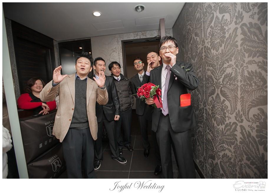 婚禮攝影 小朱爸 明勳&向榮 婚禮紀錄 中和晶宴_0077