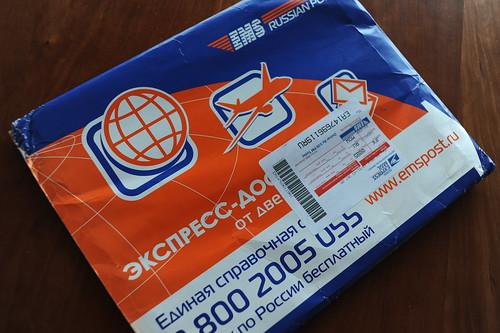 ロシアからの郵便