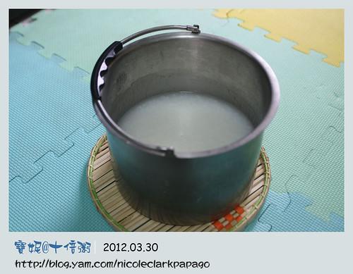 悶燒鍋內鍋