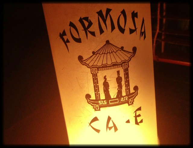 Formosa Cafe service lamp shade by Caroline on Crack