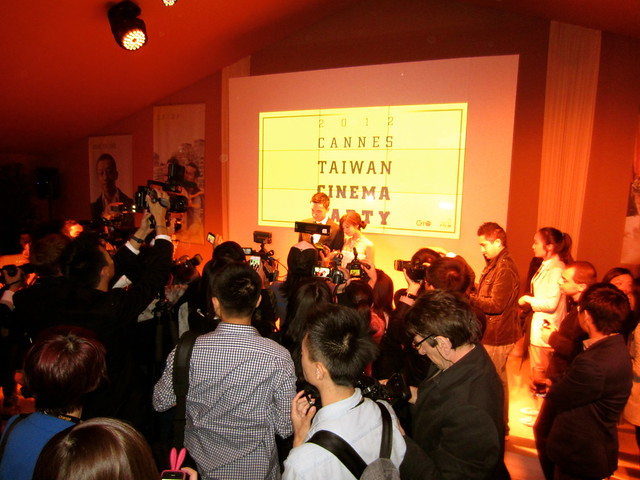 Cannes Taiwan Cinema Party 2012