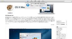 スクリーンショット 2012-07-25 21.49.36