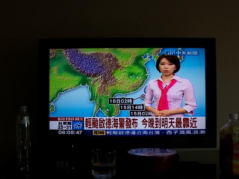 2012 台湾旅行 天気予報