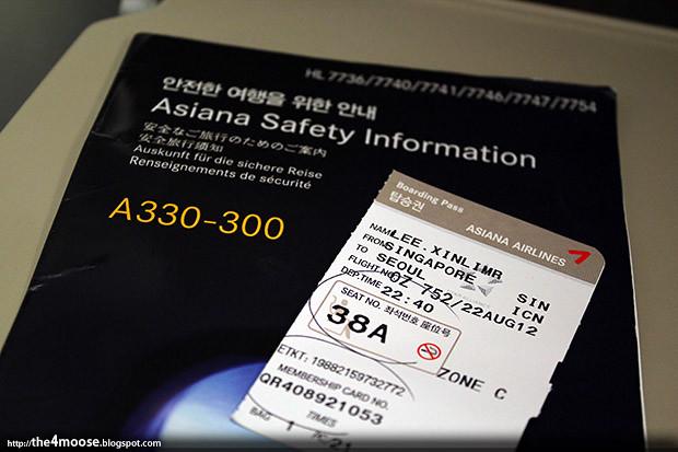OZ 752 - Boarding Pass