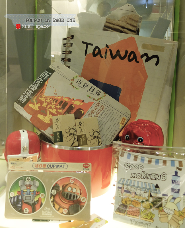 Foufou Taiwan Travel