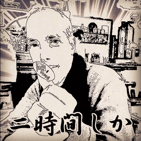 I Voted. #MangaCamera