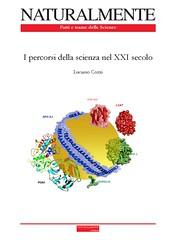 Cozzi percorsi della scienza XXI sec