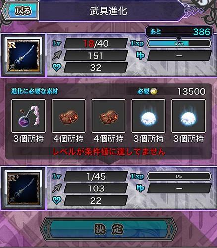 tolink_event_3_140413