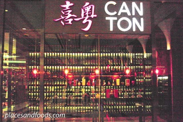 Canton 喜粵Venetian Macau-Resort-Hotel