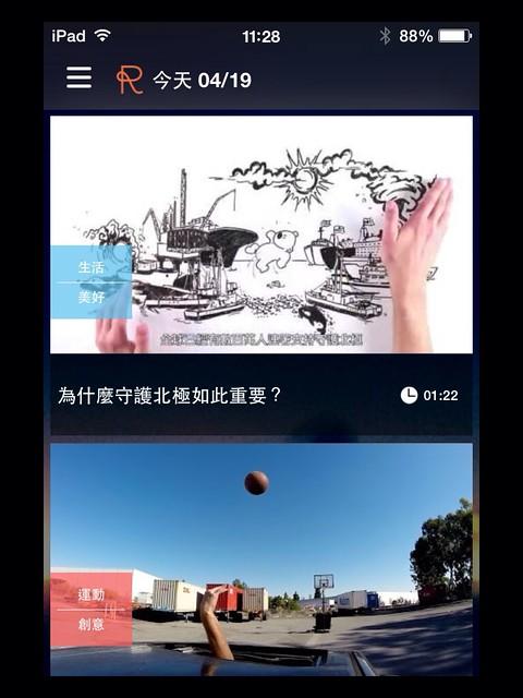 App:天天上影