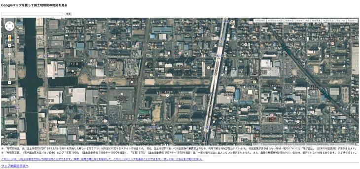 Googleマップを使って国土地理院の地図を見る