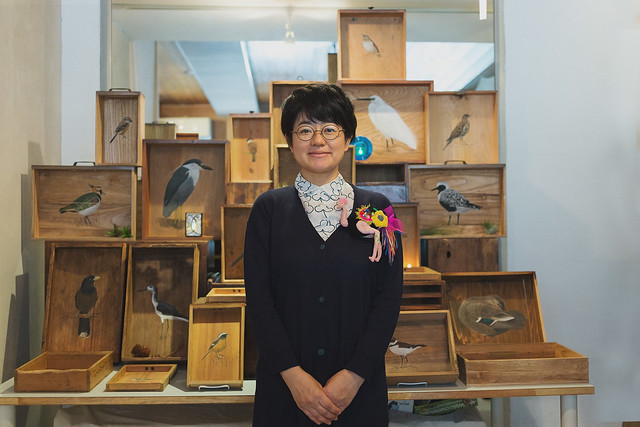 Atsuko Ishiyanagi