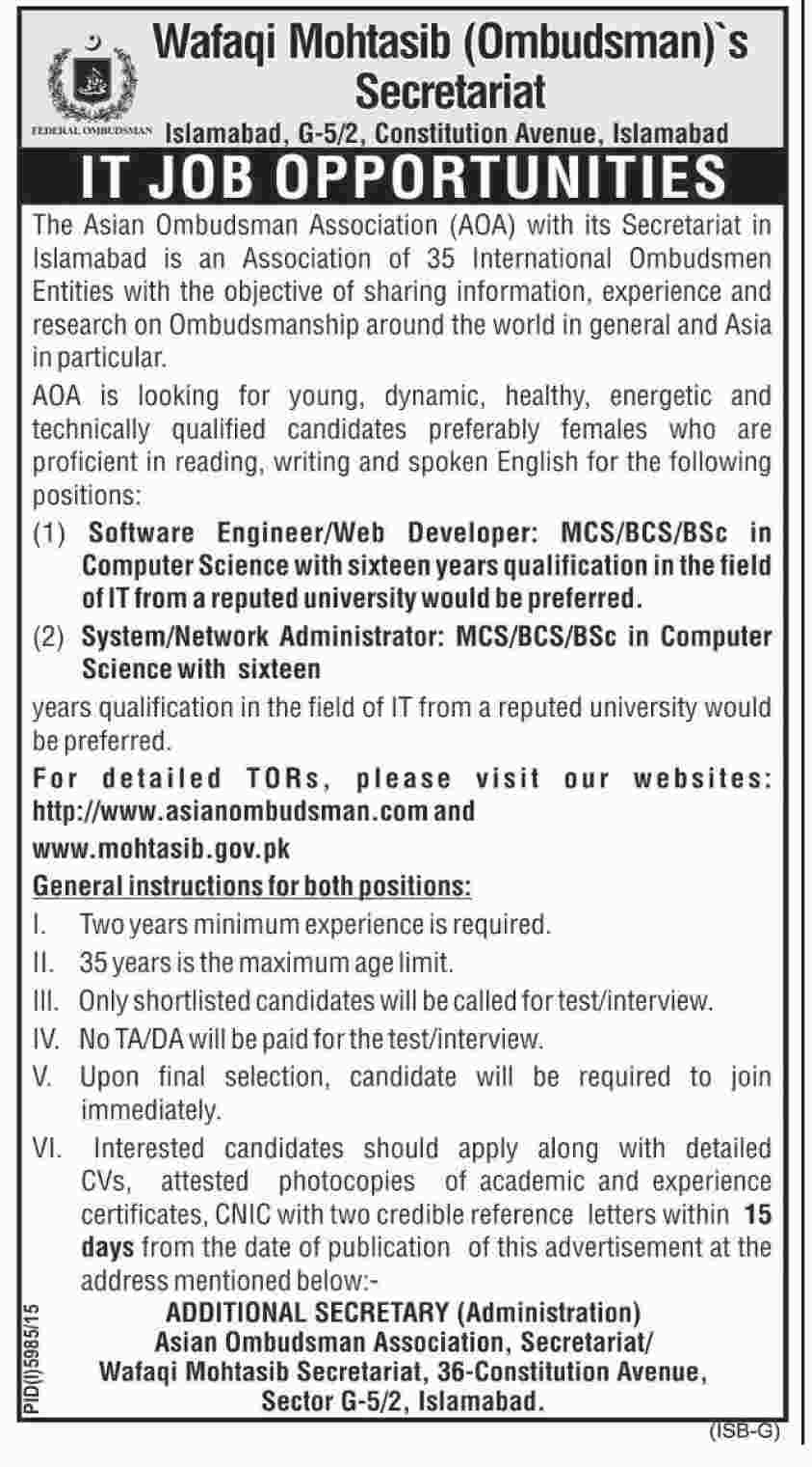 Wafaqi Mohtasib Islamabad Career Opportunities