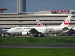 """Japan Airlines Boeing 777-200 """"Ganbare! Nippon"""" Special Livery HND/RJTT"""