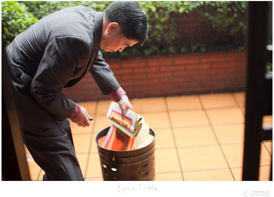 小朱爸 婚禮攝影 金龍&宛倫 00135