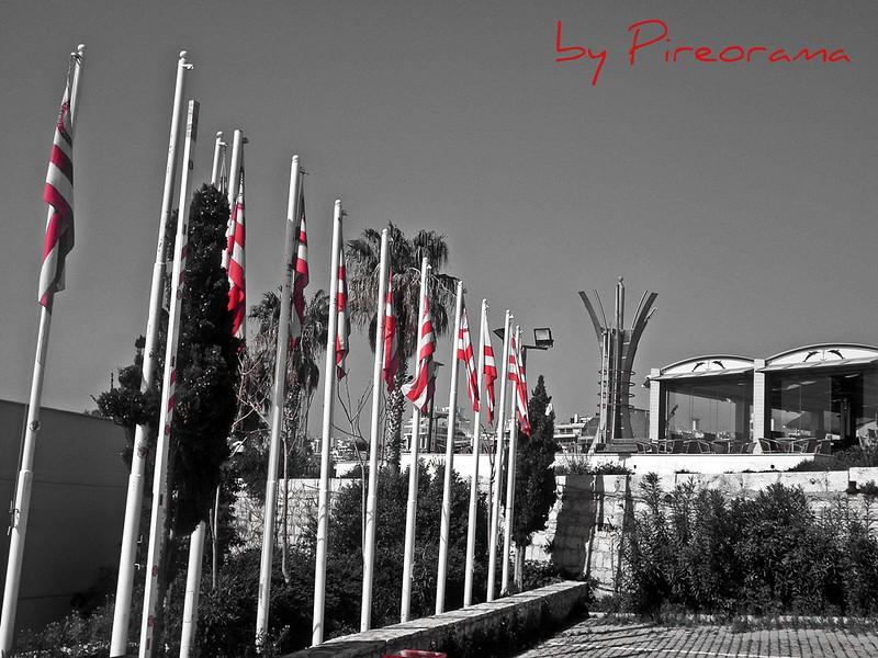 Γραφεία Ολυμπιακού
