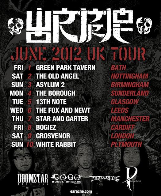 wormrot UK tour metalgigs metal gigs gig listings