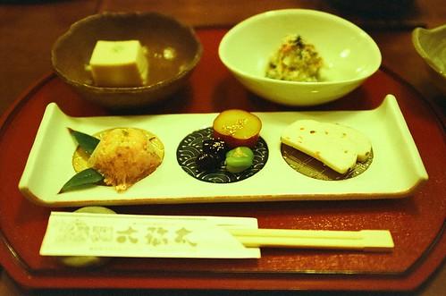 tofu restaurant.