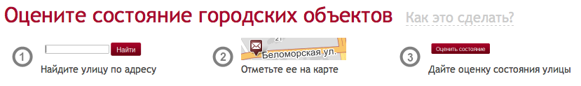 Снимок экрана 2012-04-08 в 19.09.17