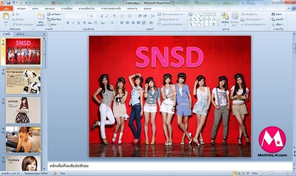 PowerPoint-035