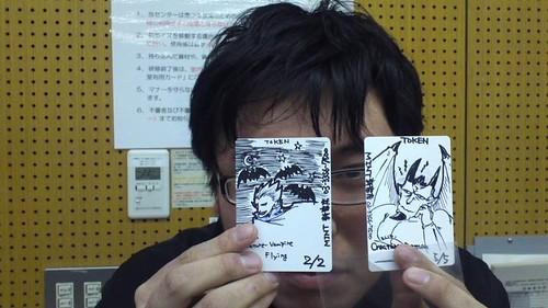 LMCextra Yoyogi - Modern #16 Champion : Obitsu Yotaro