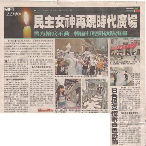 蘋果日報 29 May 2011