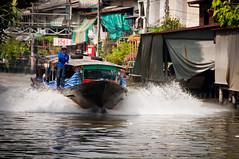 Khlong Boat