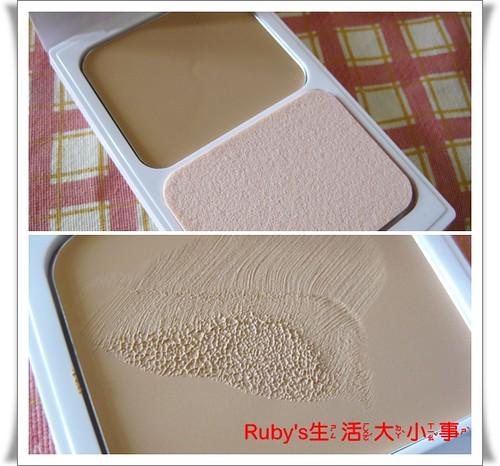 MILDSKIN淨白親水粉凝霜 (7)