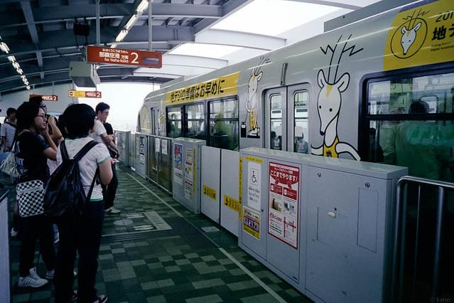 ゆいレール, おもろまち駅 / Yui-Rail, Omoromachi sta.