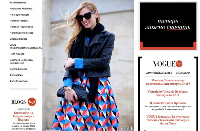 Vogue-russia-2