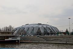 Druzhba Multipurpose Arena