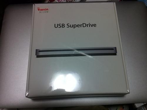 USB Super Drive