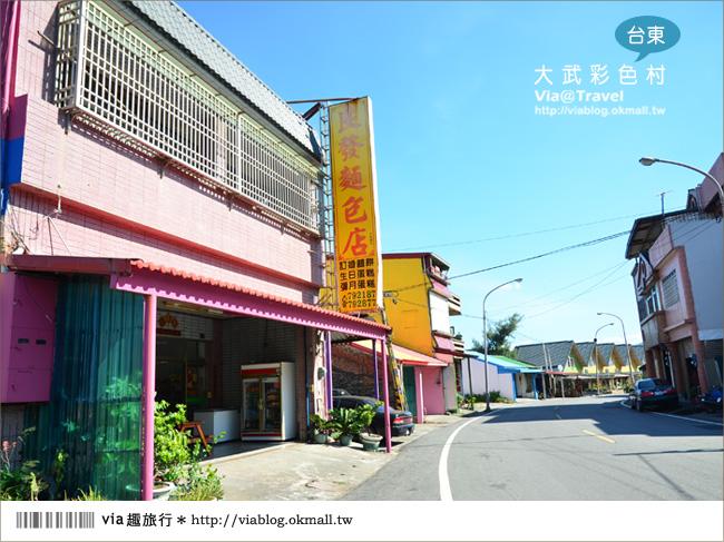 【台東新景點】台東大武彩虹街~全台最夢幻的彩色街弄!7