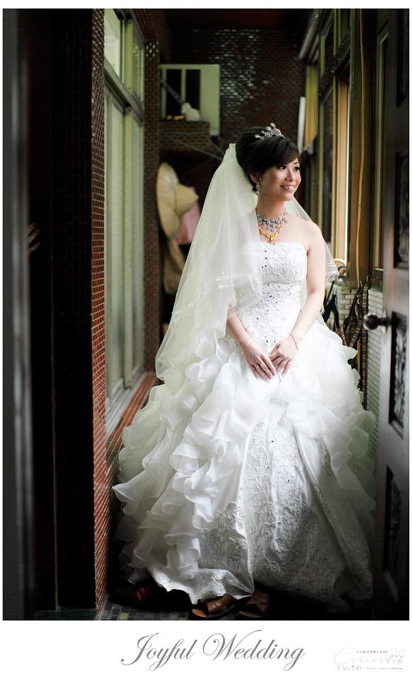 慧玲& 為哲 婚禮紀錄_0032